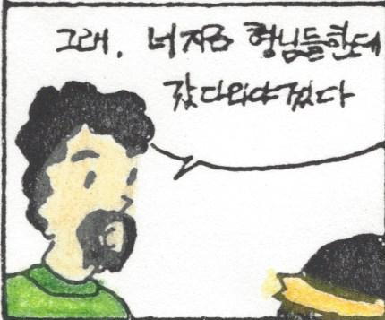 스캔 3.jpeg
