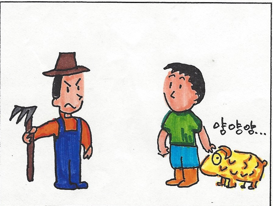 comic 4 .jpeg