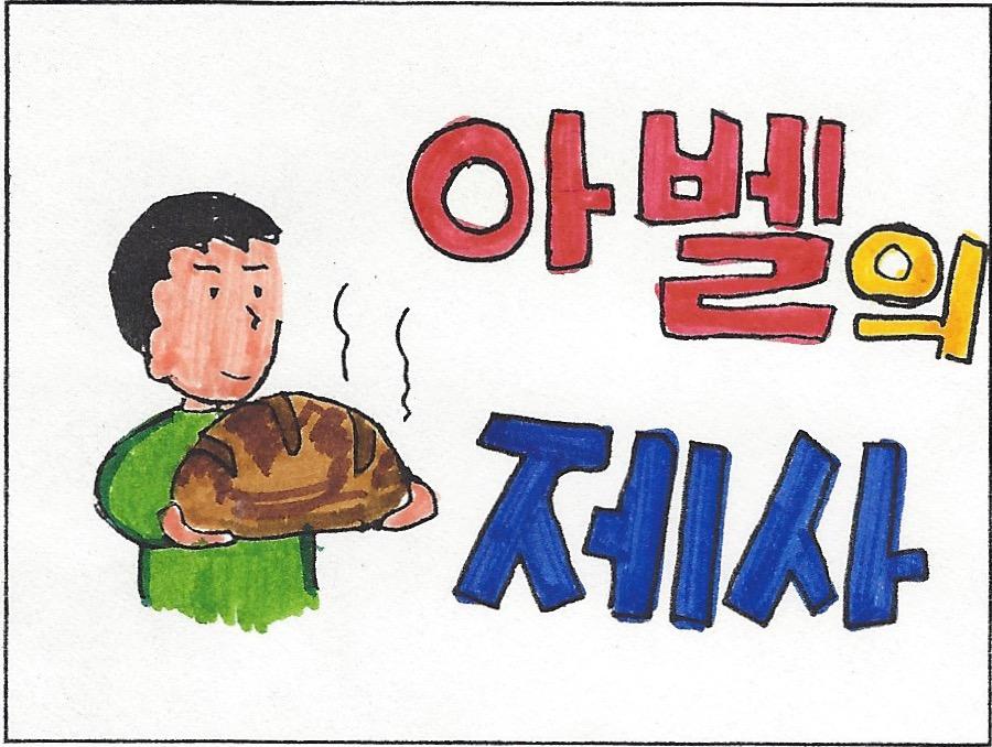 comic 1.jpeg