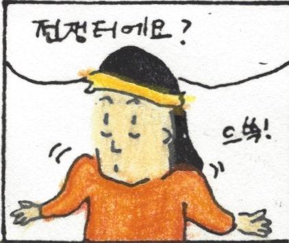 스캔 4.jpeg