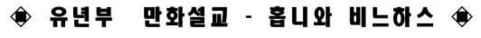 스크린샷 2021-01-20 오전 11.43.54.png